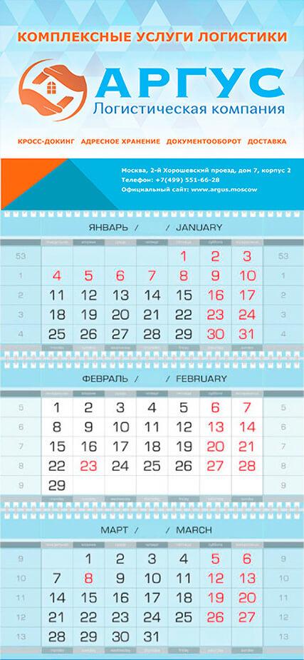 Портфолио-календарей-2020-5
