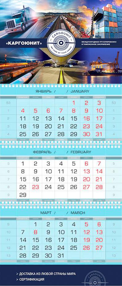 Портфолио-календарей-2020-6