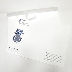 конверты13