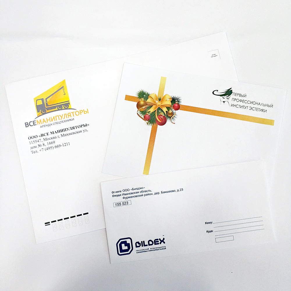 Печать конвертов C5
