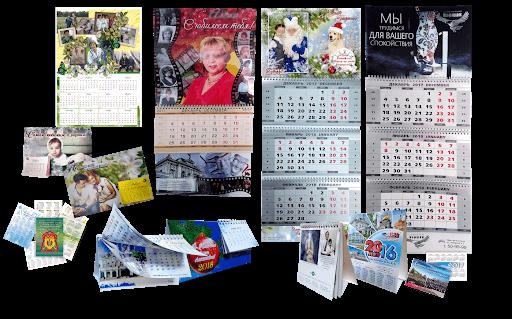 Типы и виды календарей в полиграфии