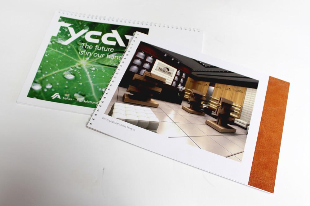 Печать рекламных брошюр