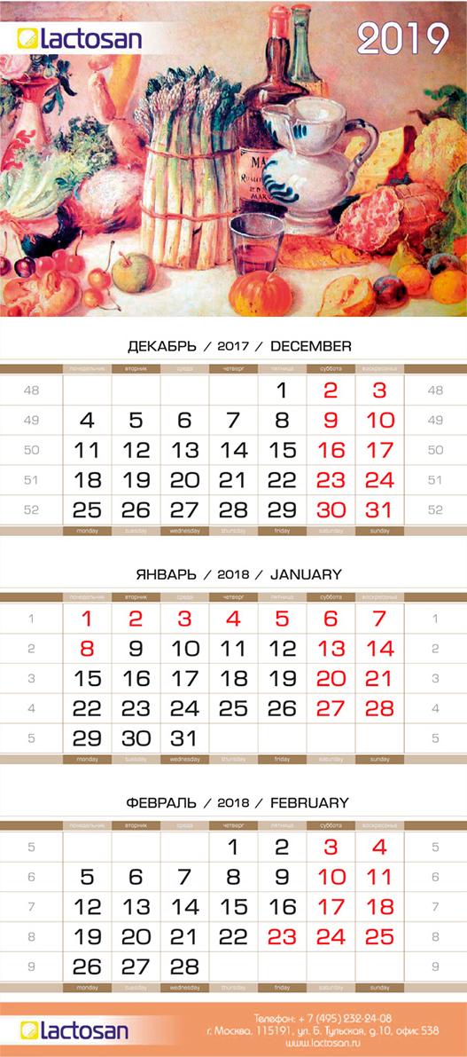 korporativnye kalendari-1