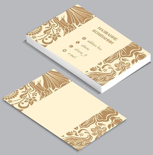 Односторонние визитки